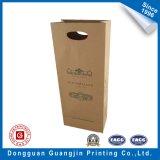 Saco de papel de presente para diferentes cores com punho cortado (GJ-Bag001)