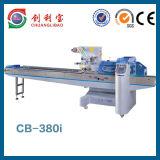 CB-380I se doblan máquina del paquete del flujo de la frecuencia para el caramelo