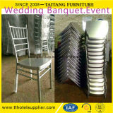 宴会の結婚披露宴のイベントはレンタルレストラン部屋の椅子の金属のスタック可能椅子の議長を務める