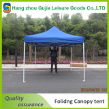 10X10FT للماء من السهل اقامة مظلة خيمة مع الطباعة حسب الطلب