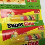 Venta caliente Super Glue en Tubo con tarjeta de la ampolla (SG026)