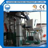 1-10t/h) 생물 자원 연료 펠릿 생산 라인 (