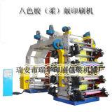 Ökonomische 6 Farbe keramische Anilox Rollen-Drucken-Maschinen-Preise