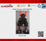 TSH01 039の安全馬具(EN361&EN358)