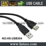 5 mètres de mâle superbe de la vitesse USB 3.0 au câble femelle