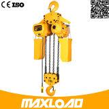 Таль с цепью 5 тонн электрическая с типом крюка фикчированным (HHBB05-02SF)