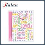 Bolsa de papel impresa 4c al por mayor de embalaje del regalo del bebé y de la muchacha