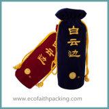 Velluto personalizzato che fa pubblicità al velluto del sacchetto del regalo che fa pubblicità al sacchetto promozionale
