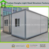 Struttura d'acciaio della Camera prefabbricata moderna del contenitore
