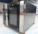 Forno professionale automatico pieno di convezione di Eectric dei 5 cassetti (ZMR-5D)