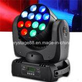 고성능 12* 10W RGBW LED 광속 이동하는 맨 위 빛