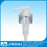 Ningbo 최신 판매 플라스틱 1.2cc 로션 펌프 28/410