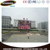 Zuverlässige im Freienbekanntmachenbaugruppee P10 LED-Bildschirmanzeige