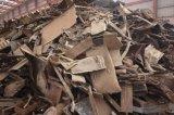 Tesoura resistente da sucata Q91y-1250 para recicl o metal pesado