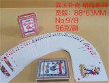 [نو.] 978 كازينو ورقيّة محراك بطاقات