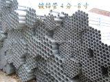 Широкая умеренная цена пользы для гальванизированной стальной трубы