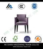 Hzdc133家具のギャビンの灰色の肘のない小椅子、2のセット