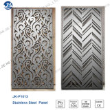 Australien Modern Design Decorative Partition Panel für Outdoor Garten