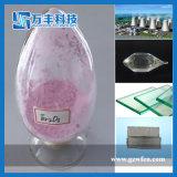 Seltene Massen-Mittel99.99% Erbium-Oxid