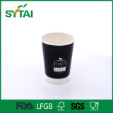 Logo personnalisé jetable Printed PE Revêtue Hot Drinks Double Wall Paper Cup
