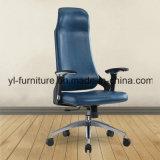 高品質PUの快適な最高背部回転のオフィスの椅子