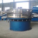 ステンレス鋼の粉乳の円形の振動分離器