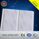 私達の製品PVC天井のタイルを検索する低価格の歓迎
