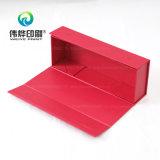 [فولدبل] صندوق من الورق المقوّى إستعمال لأنّ هبات
