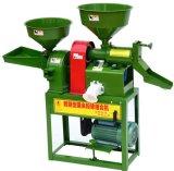 Reismühle-Maschine/Prägemaschinerie beenden