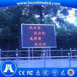 Visualización de LED excelente del color rojo de la calidad P10 SMD3528 al aire libre