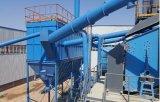 Тип пылевой фильтр мешка ATSC/перевозчик для собрания пыли