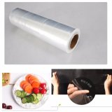 Quality Soft Water Proof EP Cling Stretch Rolls Film