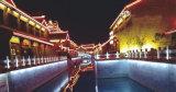 Wand-Unterlegscheibe-Licht des Qualitäts-im Freien Licht-LED