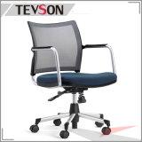 Moderner Stuhl mit Ineinander greifen-rückseitigem und weichem Sitz
