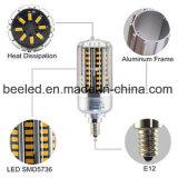 LEDのトウモロコシライトE12 15Wは白い銀製カラーボディLED球根ランプを暖める