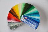 83 colores estándar Gsb brillante color tarjeta Muestrario