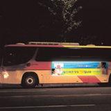 Forte autoadesivo riflettente autoadesivo ecologico sveglio lampeggiante per l'automobile