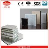 알루미늄 경량 건물 위원회