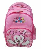 (KL180) Sacos da trouxa da escola das crianças da fábrica do saco de Guangzhou