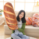 창조적인 빵에 의하여 형성되는 채워진 뒤 방석