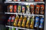 감기 음료는 광고 전시 화면을%s 가진 음료 자동 판매기를 병에 넣었다