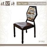 고품질 쌓을수 있는 강철 다방 대중음식점 의자 (JY-F63)