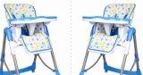 Europäischer Standard-Qualitäts-Plastikbaby-hoher Stuhl (CA-HC003)