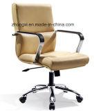 사무실 프로젝트를 위한 현대 회의 의자 직원 의자 행정상 의자