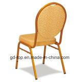 丸背の鋼鉄宴会のスタック可能椅子