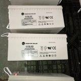 Bateria acidificada ao chumbo livre da manutenção 12V 200ah para o UPS solar das telecomunicações