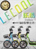 cargamento máximo eléctrico de la distancia los 50km del rango de la linterna de la vespa LED del ciclomotor 350W 75 kilogramos