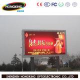 정연한 방수 P10 LED 스크린 전시 당 국제적인 별 고품질 7000CD