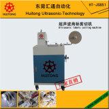 Machine de découpage automatique ultrasonique d'étiquettes