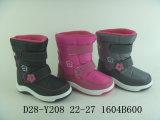 Ботинки снежка детей с ЕВА (D56-P21)
